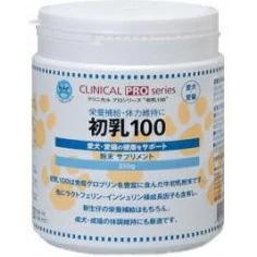 クリニカル プロシリーズ 初乳100 犬猫用 (250g)