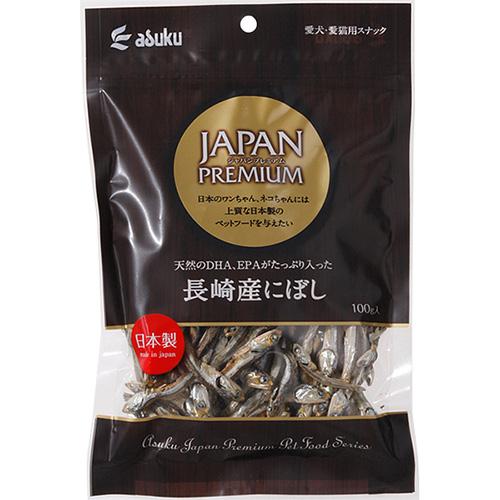 アスク ジャパンプレミアム 長崎産 にぼし 成犬・成猫用 100g