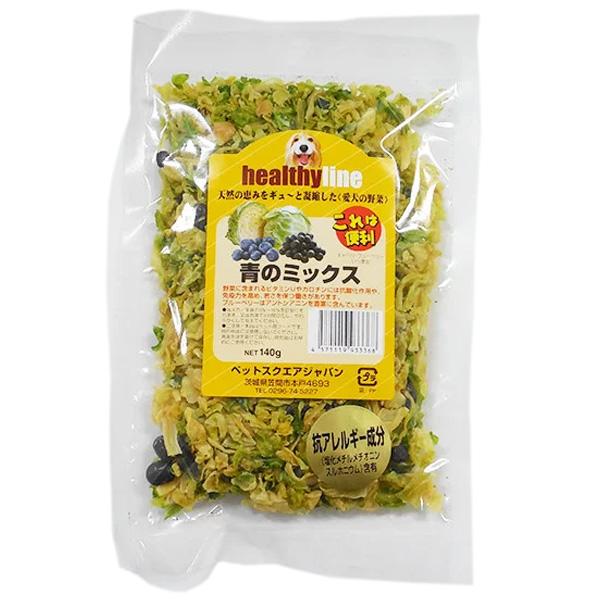 限定特価 愛犬の野菜 ペットスクエアジャパン ヘルシーライン 140g 犬用 青のミックス 流行