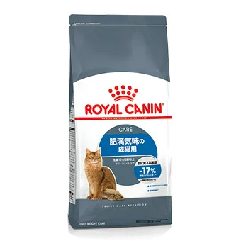 【正規品】 ロイヤルカナン ライト ウェイト ケア (肥満気味の成猫用 生後12ヶ月以上) 8kg