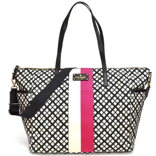 Spade Adaira Baby Bag