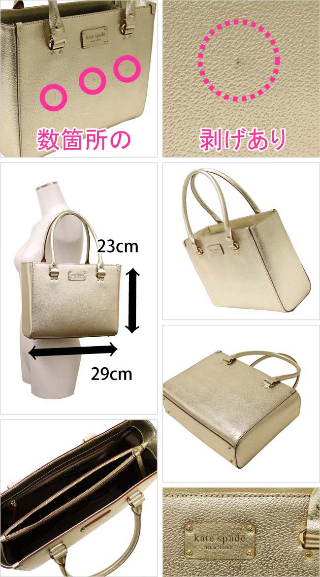 Translations Available Exhibit Kate Spade Metallic Wellesley Quinn Handbag Wkru0542 711 Gold Outlet