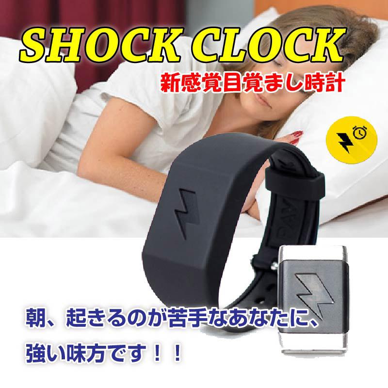 目覚まし 電気 ショック 居眠り運転に電気ショック。眠りを検知して強制的に目を覚まさせるグッズ