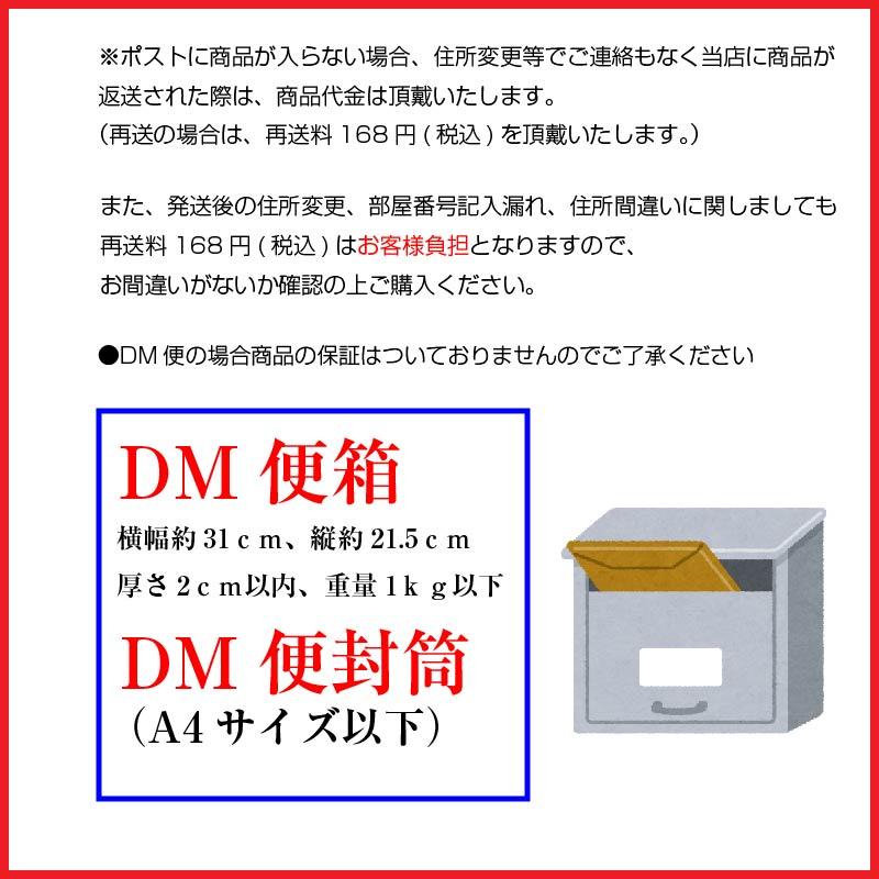 【DM便】焼きカシュー 85g×2袋 池田食品 北匠味 カシューナッツ ナッツ 船越英一郎さんのつい買っちゃうモノ スカッとジャパン