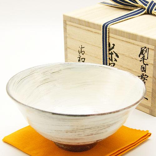 抹茶碗 刷毛目平茶碗 原清和作 雪月写 通年物 茶道具