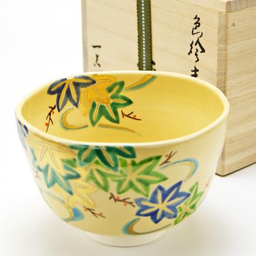 抹茶碗 青楓 夏物 「鈴木一点」作 茶道具
