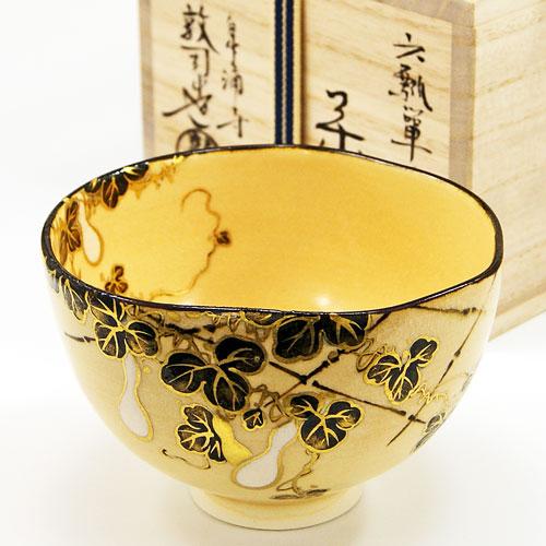 抹茶碗 粟田焼写茶碗 六瓢 夏物 茶道具