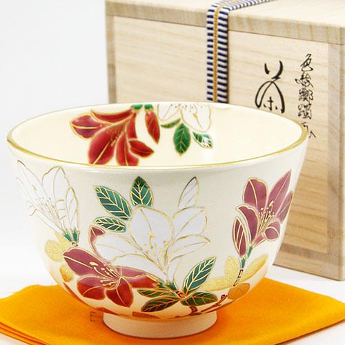 色鮮やかなつつじの花が抹茶碗全体に愛らしく咲いています セール 抹茶碗 つつじ 茶道具 春物 公式ショップ