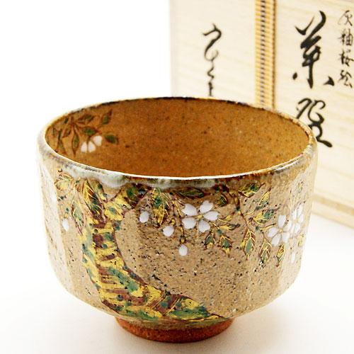 桜の幹の力強さと花びらの儚さを表現した灰柚の抹茶椀です 抹茶碗 桜絵 人気海外一番 茶道具 春物 40%OFFの激安セール