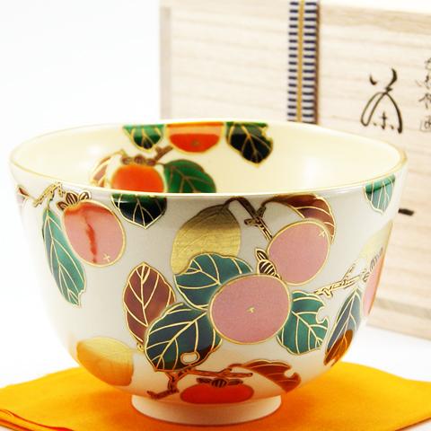 たわわに木になる柿が色鮮やかに抹茶碗に描かれ秋らしい器です 注目ブランド 低価格化 抹茶碗 色絵 柿 茶道具 秋物 相模竜泉作