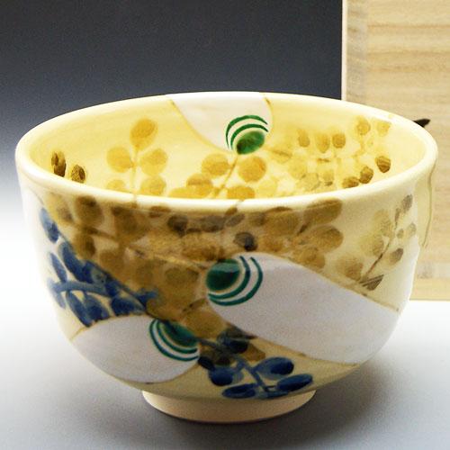黄金色の色絵が美しい繭形胴の色絵の冬用の抹茶茶椀です 国内送料無料 ※アウトレット品 抹茶碗 六根 冬物 鈴木一点作 茶道具