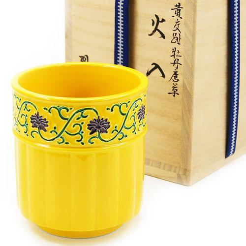 売り込み 色鮮やかな黄色の軟陶質の色釉を用いた牡丹唐草文様の火入です 火入 保証 黄交趾 茶道具 牡丹唐草