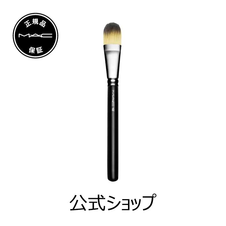 M・A・C マック #190 ファンデーション ブラシ MAC ギフト 【送料無料】