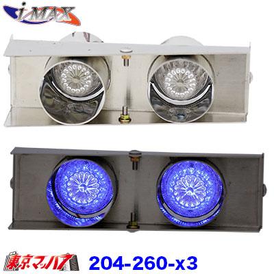 【お買い物マラソンポイントアップ7/26(金)01:59】i-max/i-X8 2トンバンパーoption 12v専用下段LED 筒仕様 左右セット