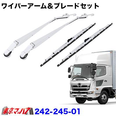 メッキ ワイパーアームセット日野17レンジャー標準車/ワイド車用(H29,5~)