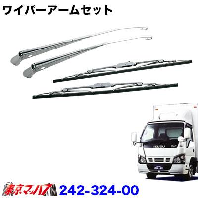 当店 日本メーカー新品 おすすめ 定番から日本未入荷 メッキワイパーアームセットいすゞPMエルフワイド車