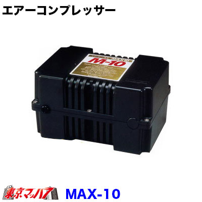 ニッケンマックス1012v専用