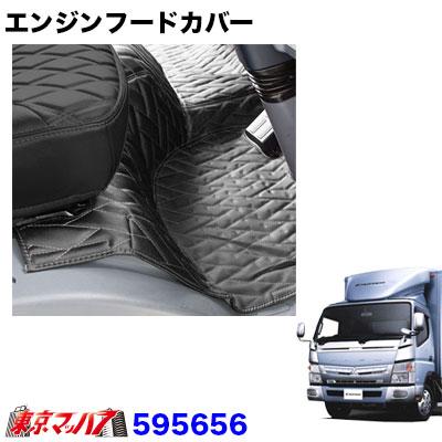 エンジンフードカバー ブルーテックキャンター 黒/黒糸