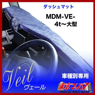 ヴェール ダッシュマット4t~大型, ときいろインテリア:4dcdb1fc --- doll-house.jp