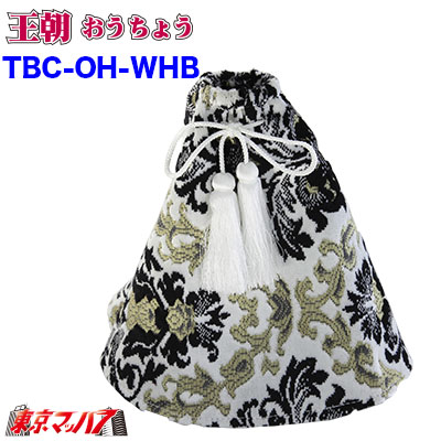 店内全品対象 内装小物必需品 最安値 シフトブーツカバー ホワイトブラック 王朝