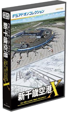 FS附加收集新千岁机场Win CD-ROM★单体启动不可★TechnoBrain/MSFS