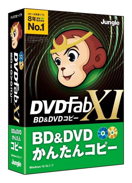 【即納可能】【新品】【PC】DVDFab XI BD&DVD コピー for Windows DVD-ROM【あす楽対応】【RCP】ディスクコピー DVD Blu-ray ブルーレイ