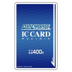 在庫あり[メール便OK]【新品】データカードダス オフィシャルICカード
