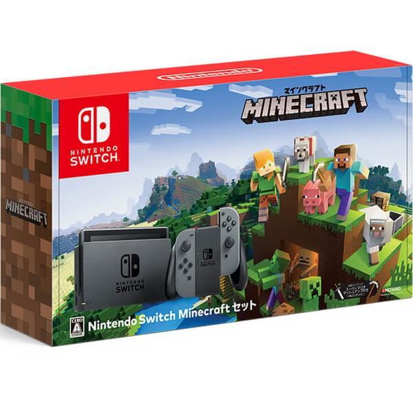【即納可能】【新品】Nintendo Switch Minecraft(マインクラフト) セット【スイッチ本体】★本商品を含むご注文は送料2200円~★【あす楽対応】