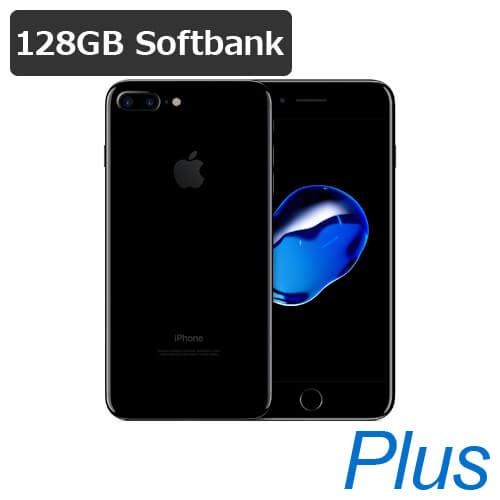 特典付【即納可能】 iPhone 7 Plus 128GB softbank 白ロム 【中古】【良品Bランク】【ジェットブラック】【動作確認済】【あす楽対応】【送料無料】【smtb-u】アイフォン