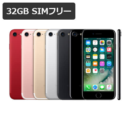 iPhone7 32GB