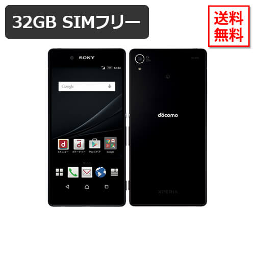 特典付【即納可能】【バッテリー50~80】Sony Xperia Z4 SO-03G SIMフリー 白ロム【ブラック】【中古】【良品Bランク】【動作確認済】【あす楽対応】【送料無料】【smtb-u】エクスペリア/アンドロイド