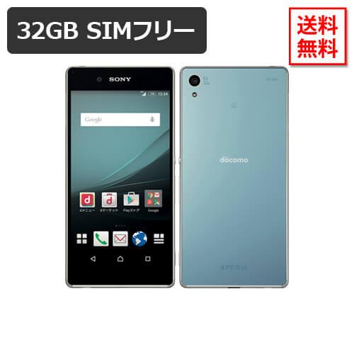 特典付【即納可能】【バッテリー50-80】Sony Xperia Z4 SO-03G SIMフリー 白ロム【アクアグリーン】【中古】【Cランク】【動作確認済】【あす楽対応】【送料無料】【smtb-u】エクスペリア/アンドロイド