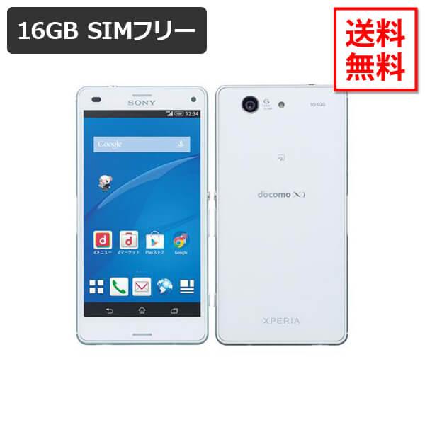 特典付【即納可能】Sony Xperia Z3 Compact SIMフリー SO-02G 白ロム【White(ホワイト)】【中古】【美品Aランク】【あす楽対応】【送料無料】【smtb-u】エクスペリア/アンドロイド