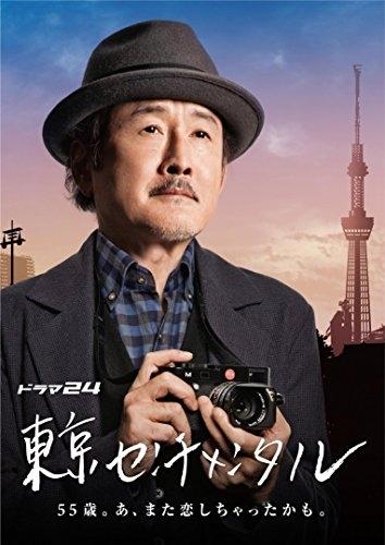 【新品】【BD】東京センチメンタル Blu-ray BOX[在庫品]