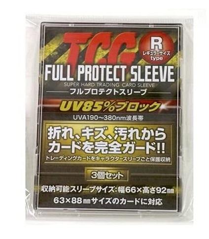 [メール便OK]【新品】【TTAC】TCG フルプロテクトスリーブ 3枚セット FPSR-3[在庫品]