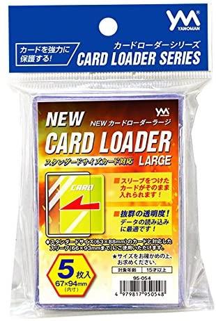 [メール便OK]【新品】【TTAC】NEW カードローダー LARGE (やのまん)[在庫品]