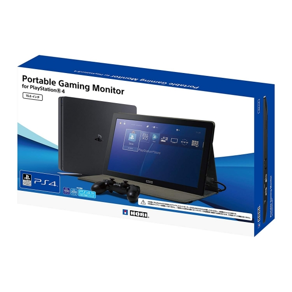 【新品】【PS4HD】Portable Gaming Monitor for PlayStation4[在庫品]