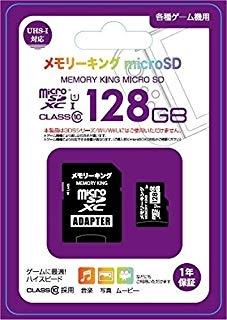 【新品】【NSHD】ニンテンドーSwitch用(128GB)メモリーキングmicroSD[お取寄せ品]