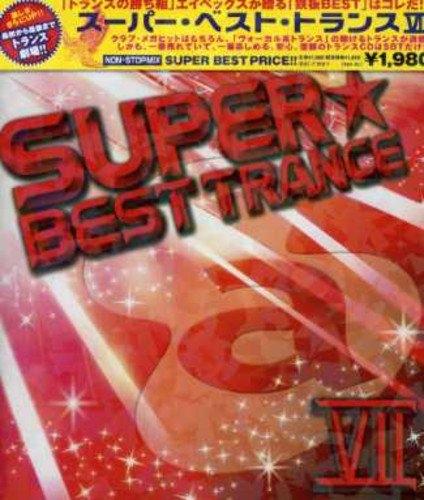 [メール便OK]【新品】【CD】スーパー・ベスト・トランス7[お取寄せ品]
