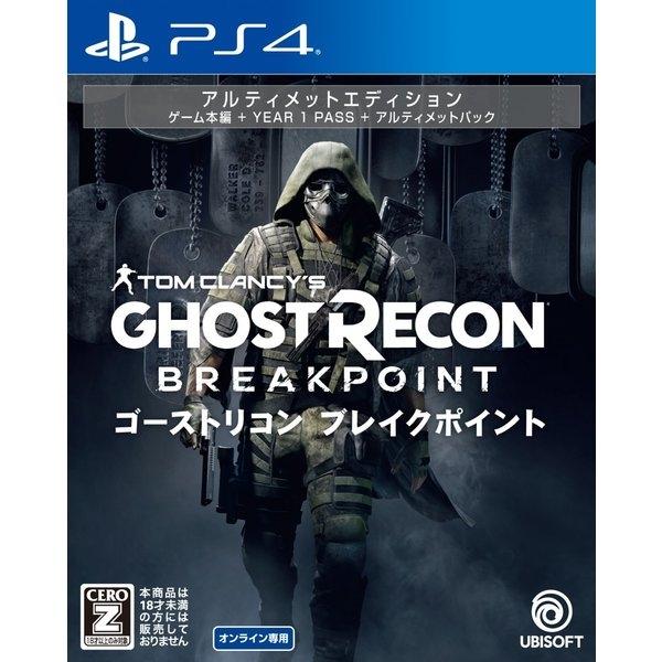 【新品】【PS4】【限】ゴーストリコン ブレイクポイント アルティメットエディション【オンライン専用】[在庫品]