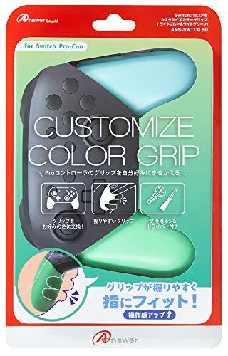 新品 贈答 NSHD Switchプロコン用 カスタマイズ ブルー 安心の定価販売 カラーグリップ お取寄せ品 グリーン