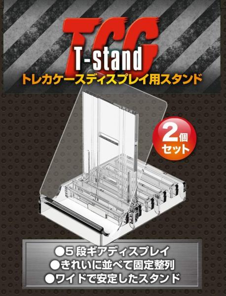 [メール便OK]【新品】【TTAC】TS-2 トレカTスタンド 2P[在庫品]