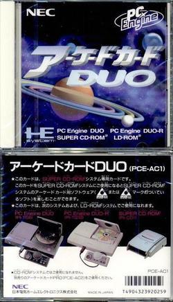【新品】【PCEHD】アーケードカードDUO[お取寄せ品]