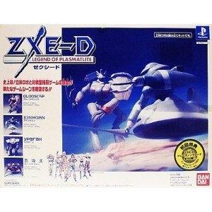 【新品】【PS】ZXE-D (ゼクシ-ド)(立体モデル4体同梱)[お取寄せ品]