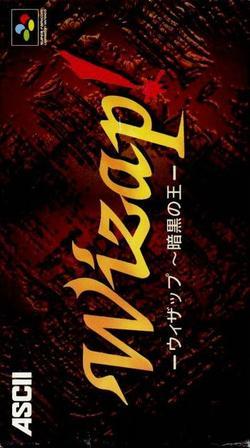 【新品】【SFC】ウィザップ!暗黒の王[お取寄せ品]