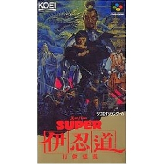 【新品】【SFC】スーパー伊忍道 打倒信長[お取寄せ品]