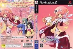 【新品】【PS2】ななついろ★ドロップスPure!!初回限定版[お取寄せ品]