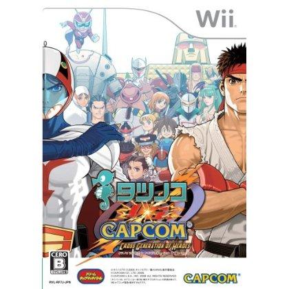 メール便OK 新品 Wii タツノコVS.CAPCOM 登場大人気アイテム CROSS HEROES OF GENERATION お取寄せ品 買い取り