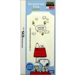 [メール便OK]【新品】【DSHD】DSLite専用デコレーションフィルム Peanuts(ハウス)[在庫品]