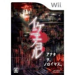 メール便OK 新品 Wii 本物 イケニエノヨル クリアランスsale!期間限定! 在庫品